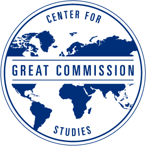 Photo: Center for Great Commission Studies Logo